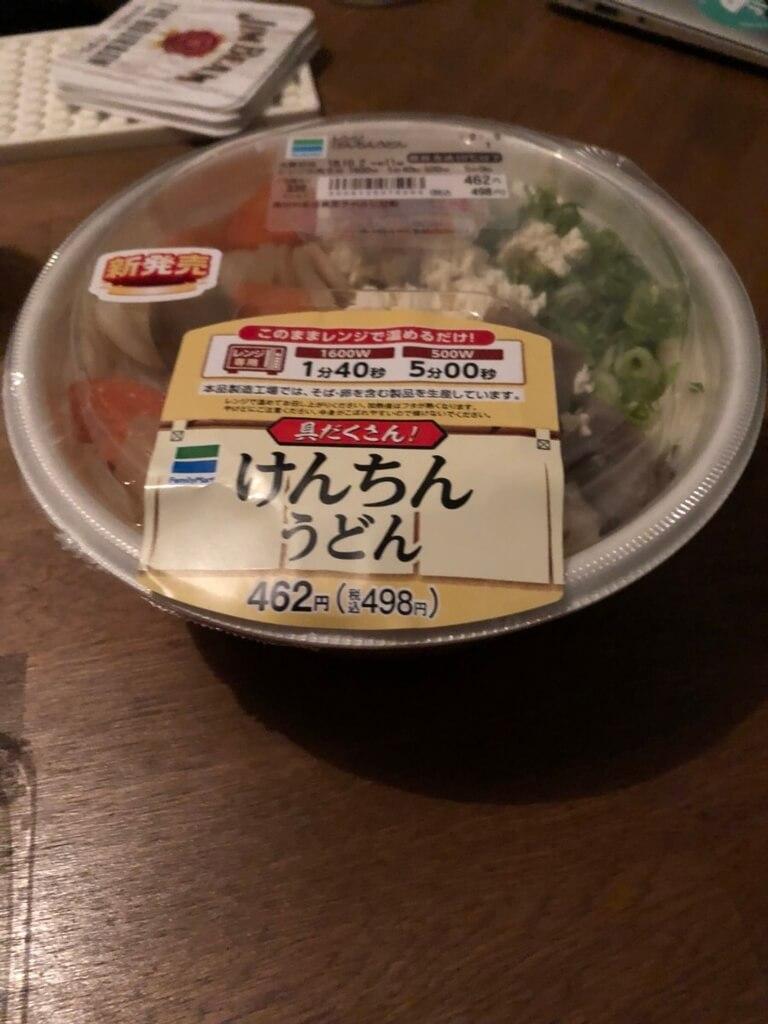 ファミマ 2000円 1人飲み 晩酌 おつまみ5