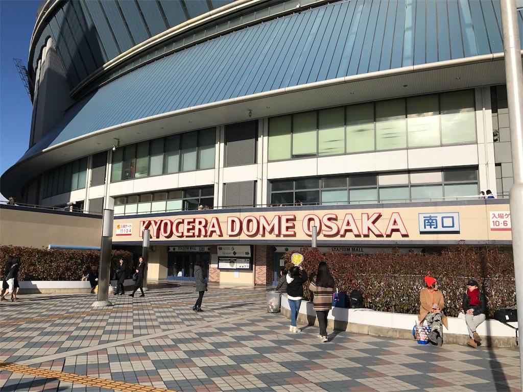 f:id:kuranberry:20170118191829j:image