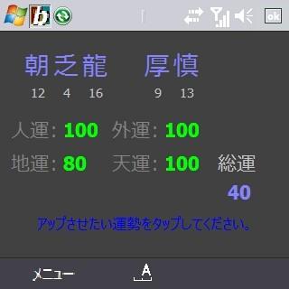 f:id:kuranet:20090112083811j:image:h240