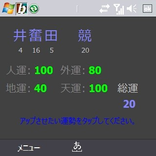 f:id:kuranet:20090112090303j:image:h240