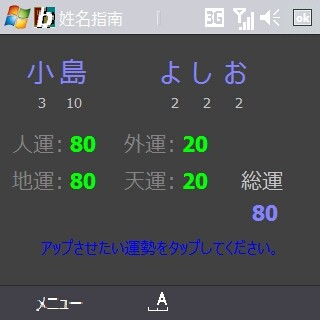 f:id:kuranet:20090114074358j:image:h240