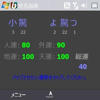 f:id:kuranet:20090114075510j:image:h240