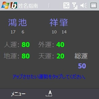 f:id:kuranet:20090115072123j:image:h240