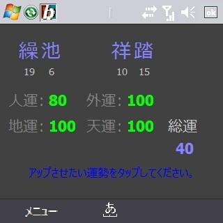 f:id:kuranet:20090115073907j:image:h240