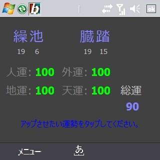 f:id:kuranet:20090115074151j:image:h240