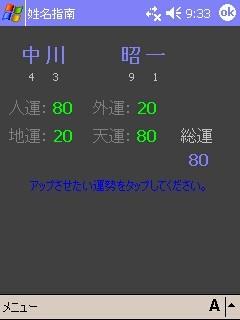 f:id:kuranet:20090217094307j:image:w120