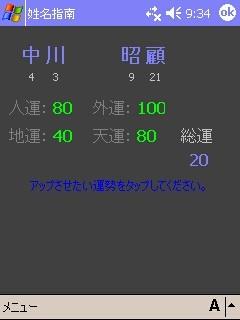 f:id:kuranet:20090217094639j:image:w120