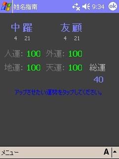 f:id:kuranet:20090217094738j:image:w120