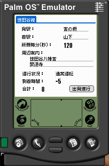 f:id:kuranet:20090807094047j:image