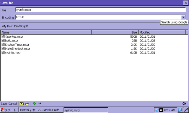 f:id:kuranet:20110201082138j:image:w450