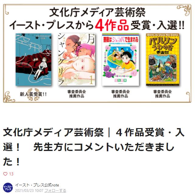 f:id:kuranishitibet:20210410130156p:plain