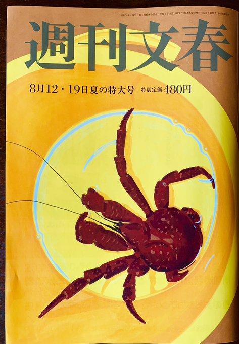 f:id:kuranishitibet:20210915112526j:plain