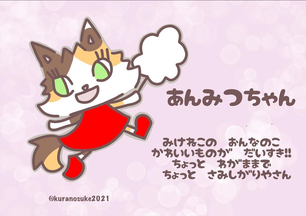 kokuyo ミーティングテーブル コクヨ オフィス家具 64098777 コクヨ