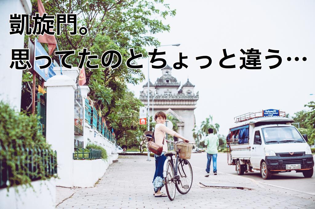 f:id:kuraphoto:20180430183023j:plain