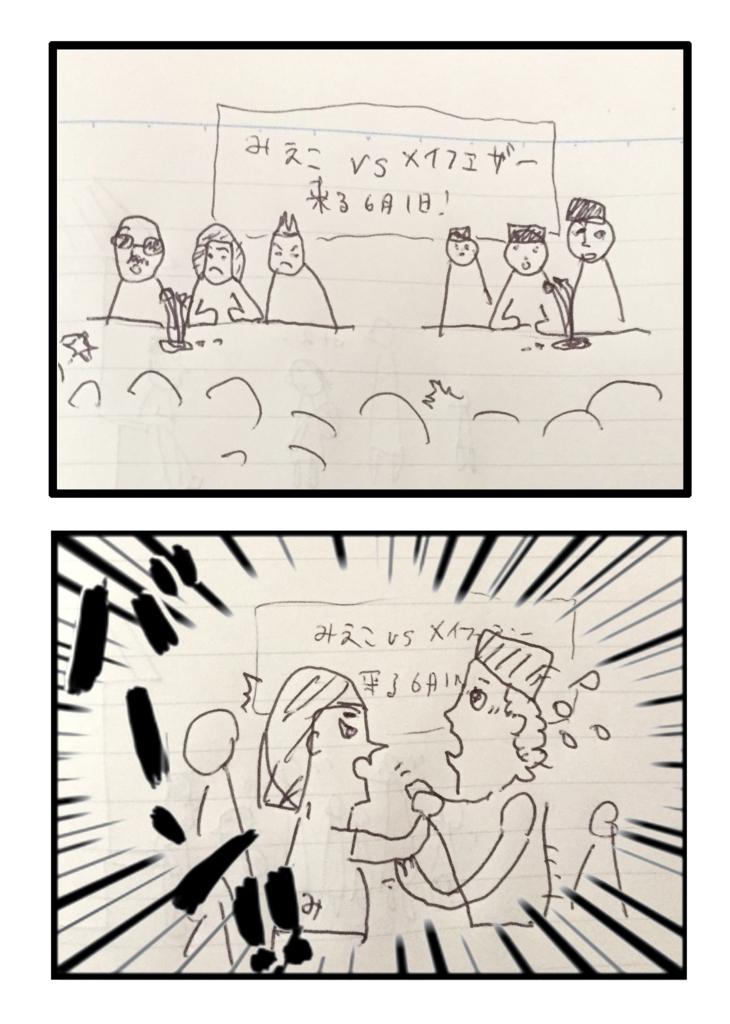 f:id:kuraphoto:20180603150943j:plain
