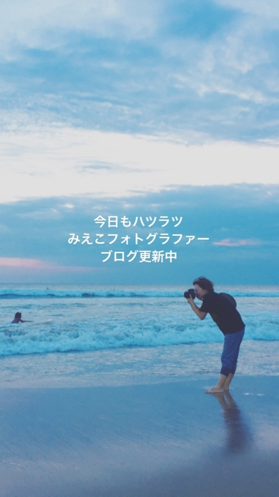 f:id:kuraphoto:20180603154923j:plain