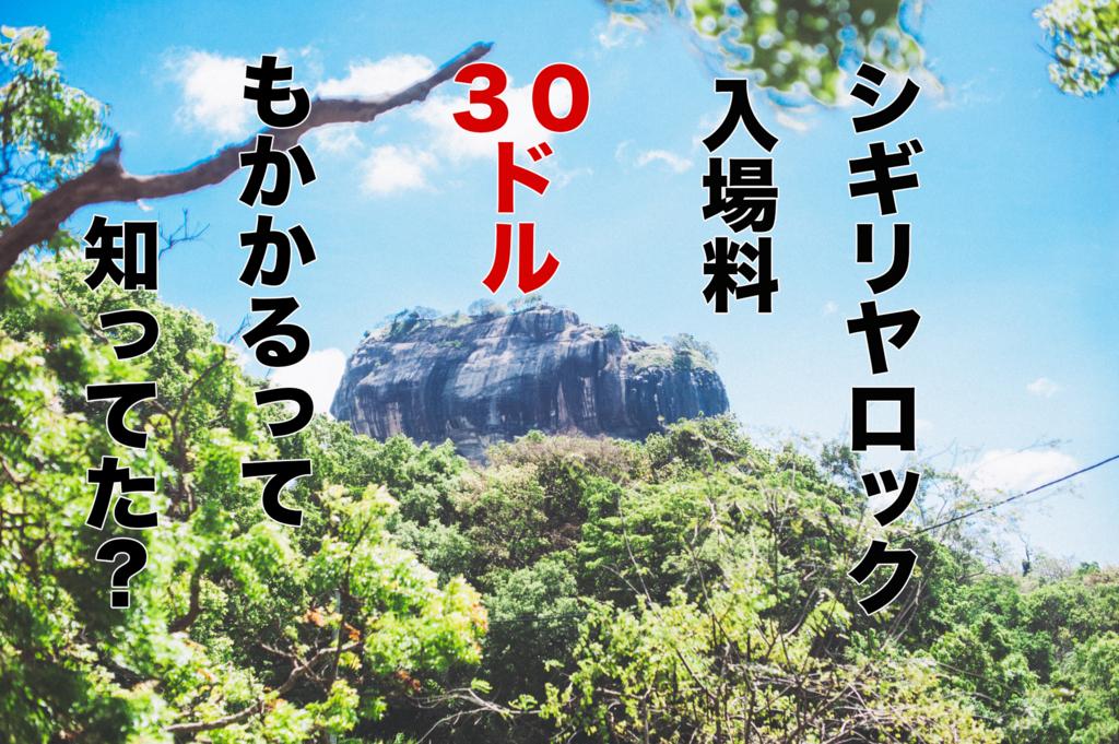 f:id:kuraphoto:20180626222309j:plain
