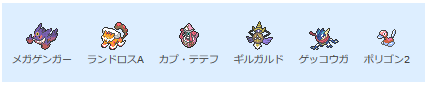 f:id:kurapoke:20181225044648p:plain