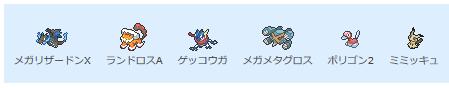 f:id:kurapoke:20181225045202p:plain
