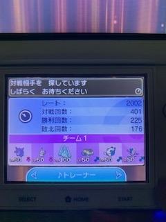 f:id:kurapoke:20210207184122j:plain