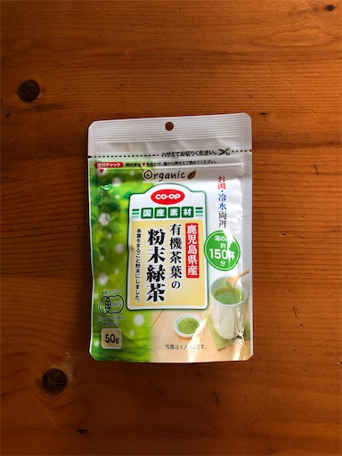 f:id:kurashi-kenyaku:20200509150204j:image