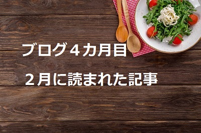 f:id:kurashi-map:20170227205013j:plain