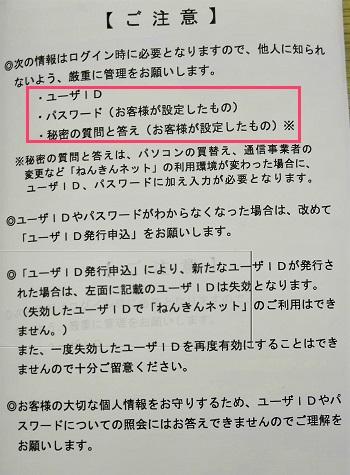 f:id:kurashi-map:20170316210618j:plain