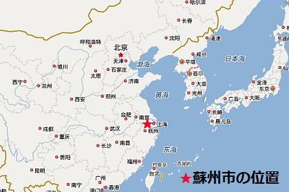 f:id:kurashi-map:20170404164848p:plain