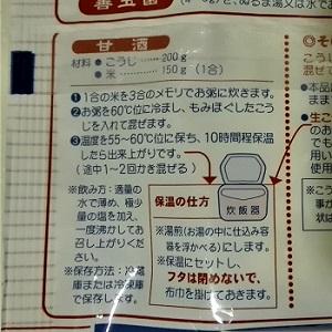 f:id:kurashi-map:20170411160124j:plain