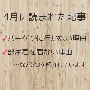 f:id:kurashi-map:20170502081520j:plain