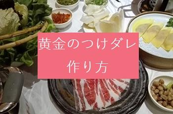 f:id:kurashi-map:20170527090229j:plain