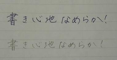 f:id:kurashi-map:20170621104605j:plain