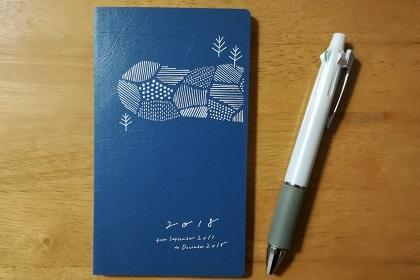 f:id:kurashi-map:20171118181900j:plain