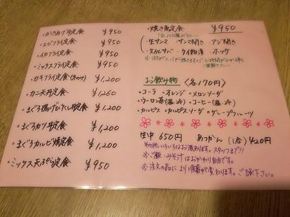 f:id:kurashi-map:20171128101951j:plain