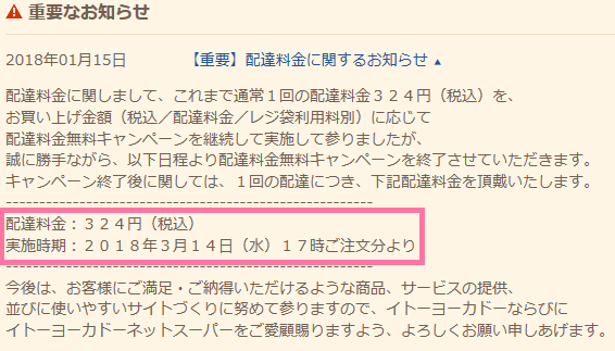 f:id:kurashi-map:20180120182239p:plain