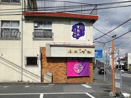 f:id:kurashi-map:20180412093147j:plain