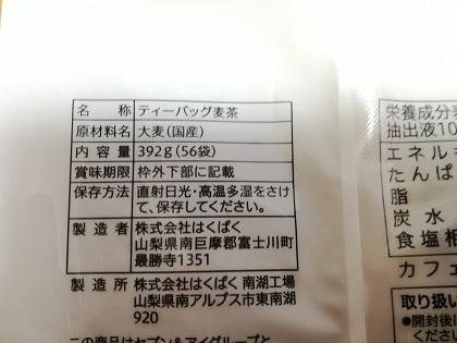 f:id:kurashi-map:20180731105144j:plain