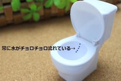f:id:kurashi-map:20180803090322j:plain