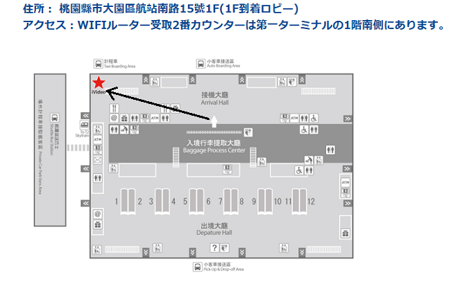 f:id:kurashi-map:20180928090921p:plain