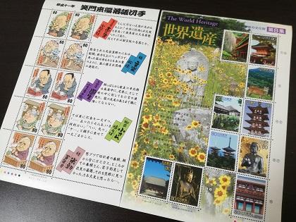 f:id:kurashi-map:20181019120900j:plain