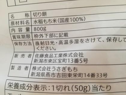 f:id:kurashi-map:20181110204441j:plain