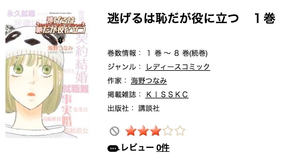 f:id:kurashi-memo:20161129022226p:plain