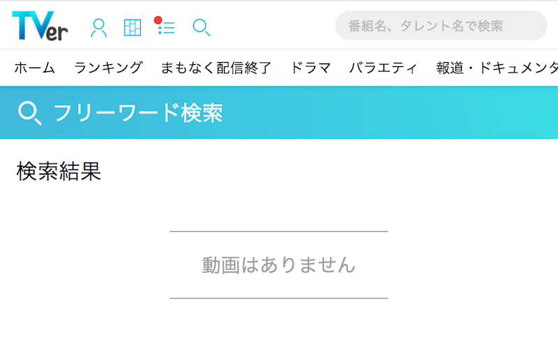 f:id:kurashi-memo:20171125103711p:plain