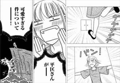 f:id:kurashi-memo:20171125105805j:plain