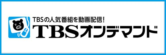 f:id:kurashi-memo:20171222082117j:plain
