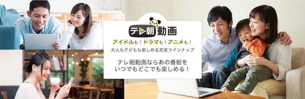 f:id:kurashi-memo:20180218165624j:plain