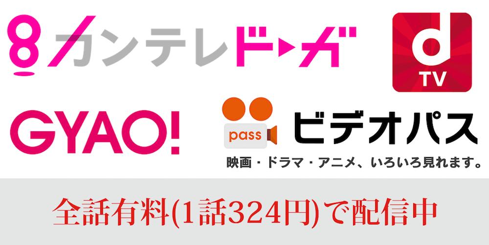 f:id:kurashi-memo:20180304161557p:plain