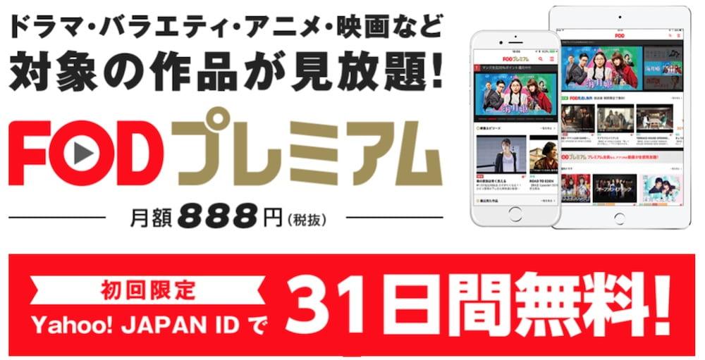 f:id:kurashi-memo:20180304161603j:plain