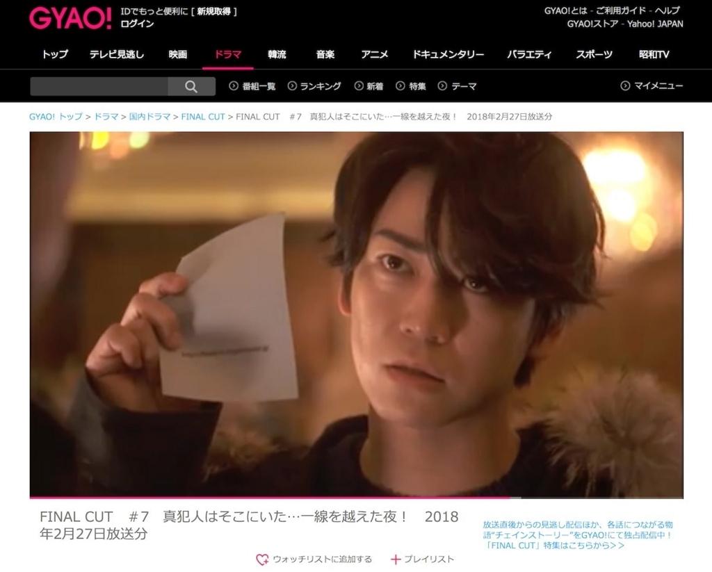 f:id:kurashi-memo:20180304162619j:plain