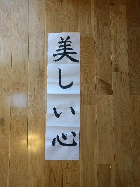 f:id:kurashi-no-koto:20170101124353j:image